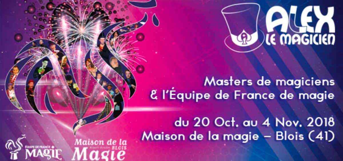 masters et équipe de france de magie blois maison de la magie